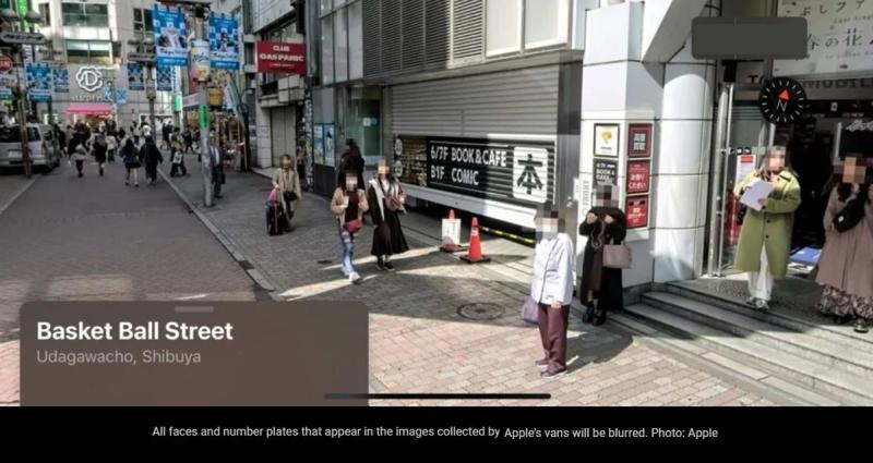 2 Apple Maps Hong Kong