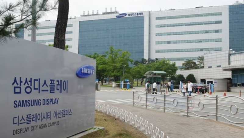 1 x cover Samsung display