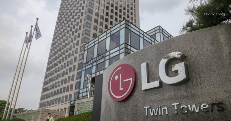 1 XCover - Jumbo - photo of LG HQ Korea