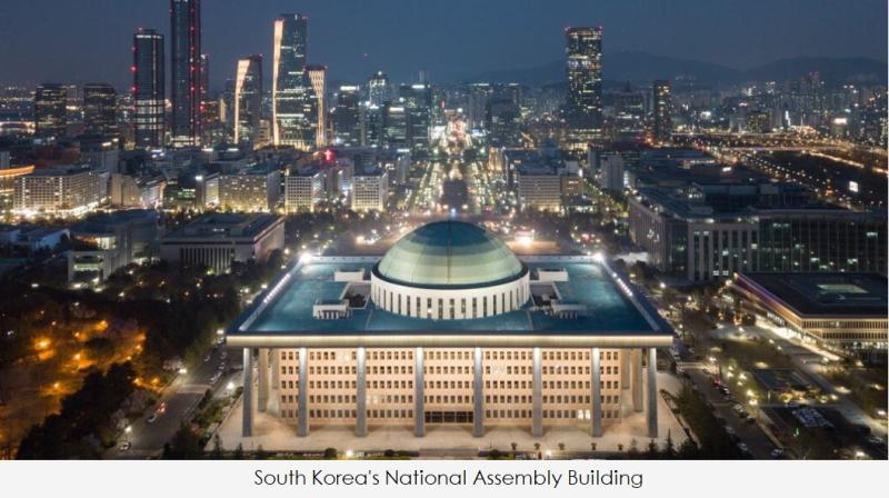 1 cover Korean Legistlature