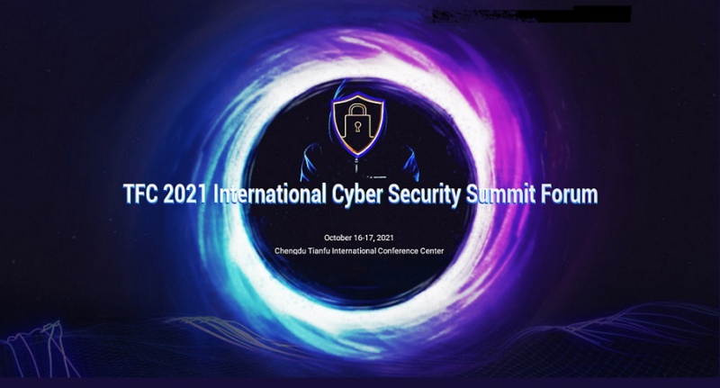 1 cover - Hacker Event in China