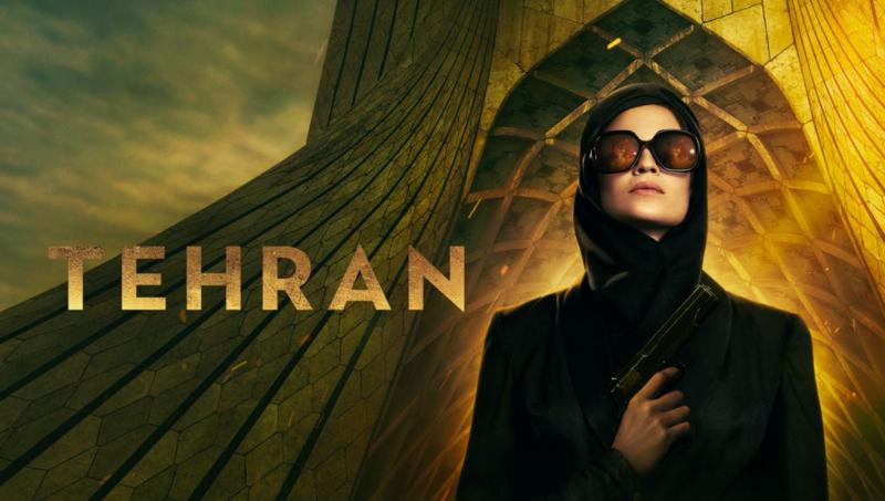 2 Tehran