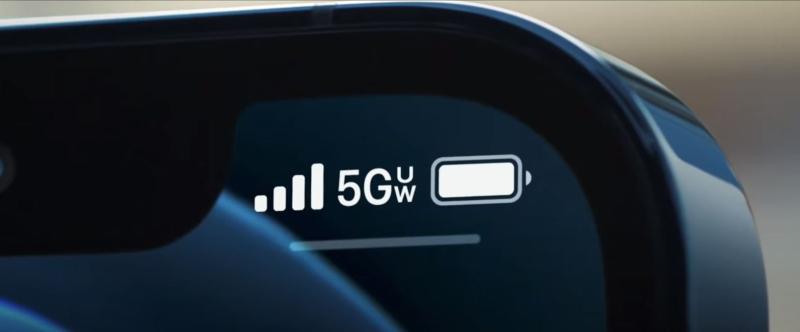 2 Verizon 5G UW - Ultra Wide