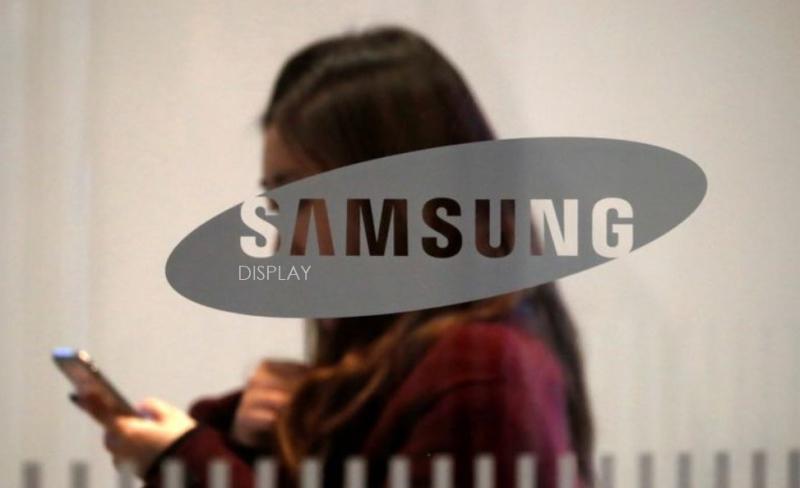1 cover Samsung Display