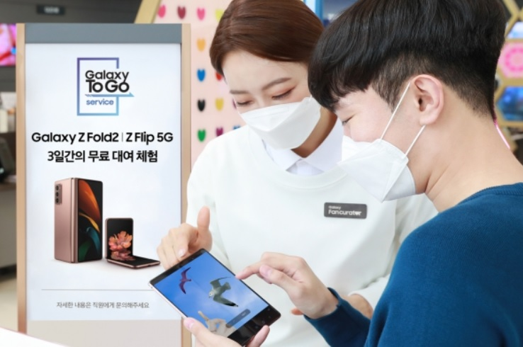 1 cover samsung Galaxy to go promotion