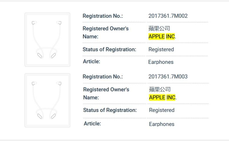 4 Apple - Beats Earphone design patent  Hong Kong 3-12-2021