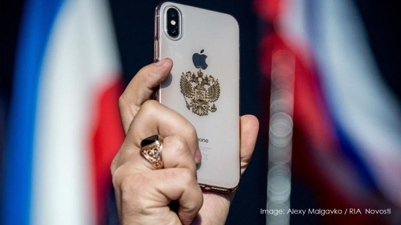 1 x cover iPhone  russia