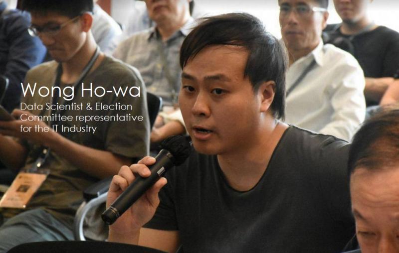 4 Wong Ho-wa