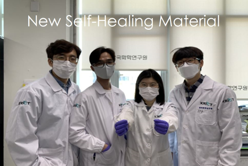 1 x cover - S. Korea - New Self-Healing-Material revealed
