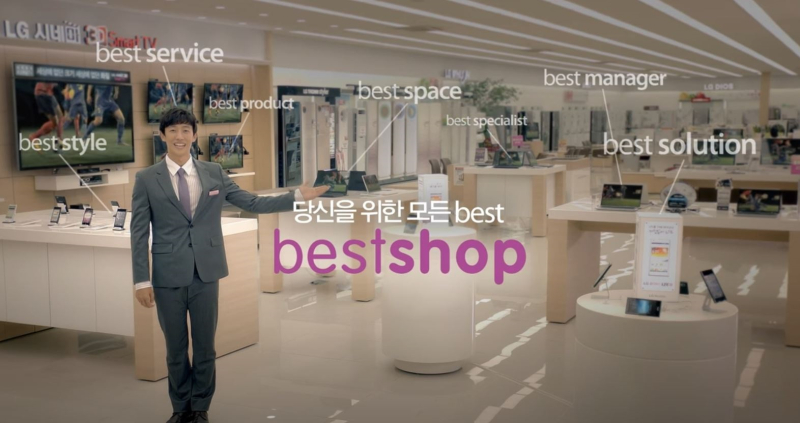 1 cover LG Best Shops