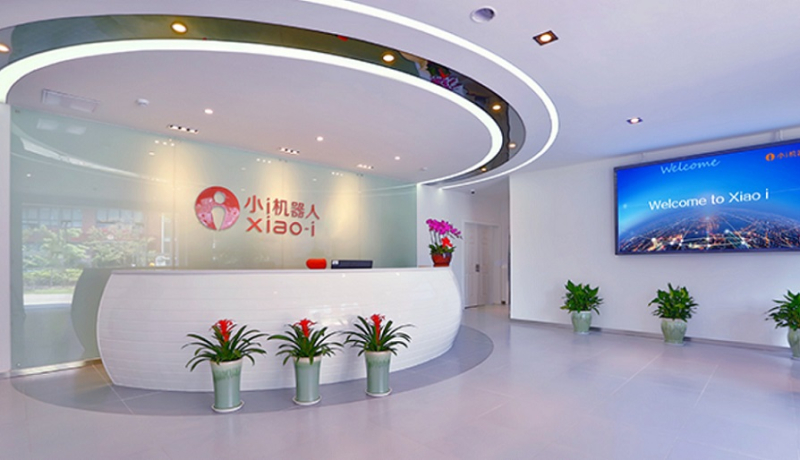 1 x Cover - Xiao-i - AI company in China