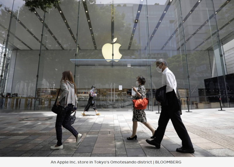 1 cover Apple Store in Japan. Japanese government to investigate Apple ...