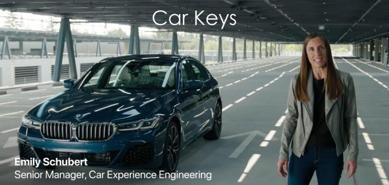 1 x car keys granted patent report