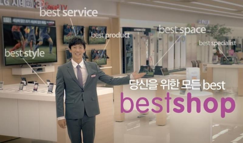 1 cover Bestshop LG stores image