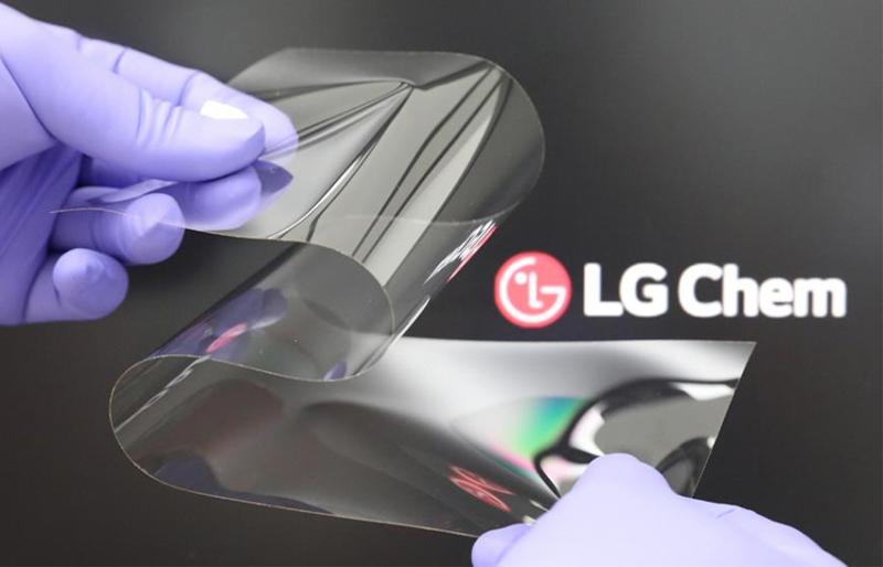 1 cover - LG CHEM - next-gen foldable glass