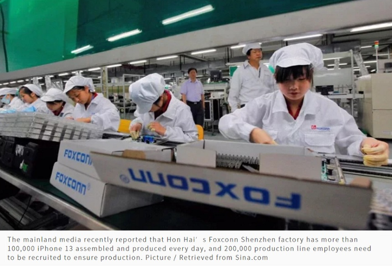 1 x cover Foxconn's main iPhone 13 plant