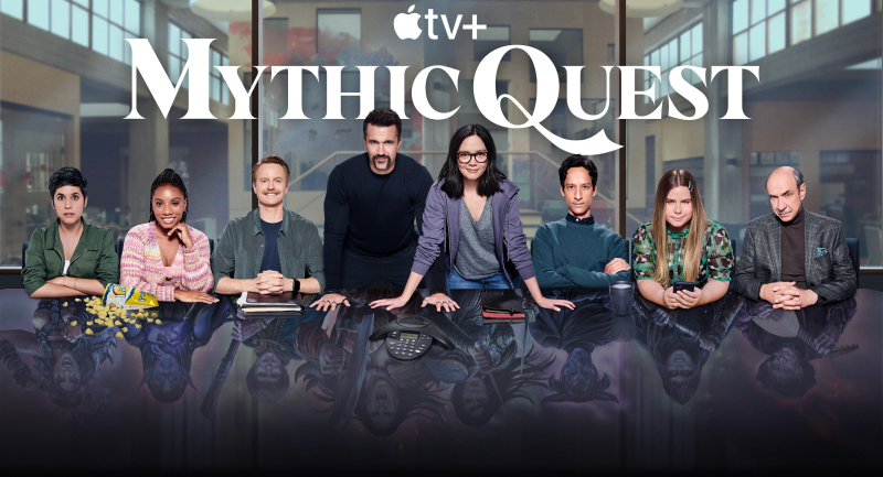 1 cover Apple_TV_Mythic_Quest